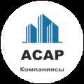 asar-company-logo-min